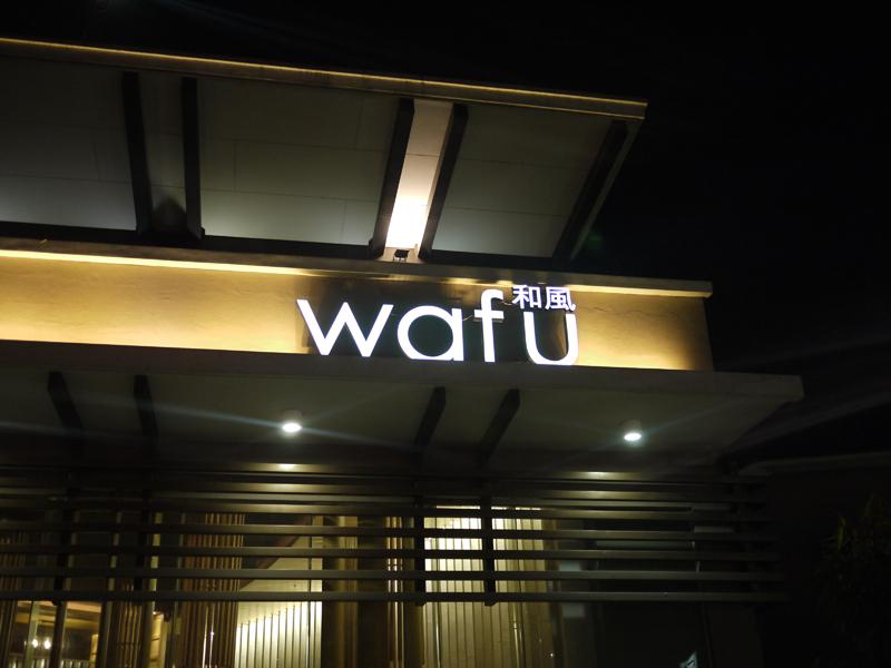Wafu-resto-front-konichiwear